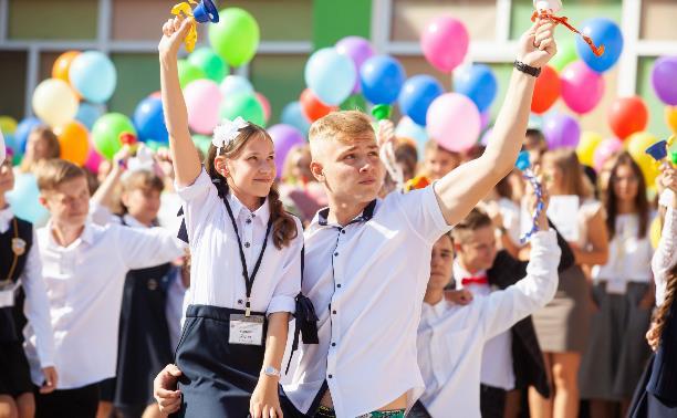 1 сентября в тульских школах линейки пройдут только для первых и одиннадцатых классов