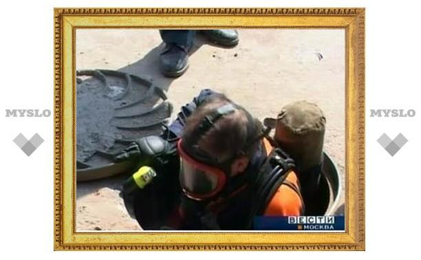 В центре Москвы произошел взрыв метана в коллекторе