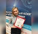 Стоматолог из Новомосковска победила на Всероссийском чемпионате