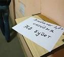 Гендиректора предприятия оштрафовали на 5 тысяч за невыплату подчинённым миллиона рублей