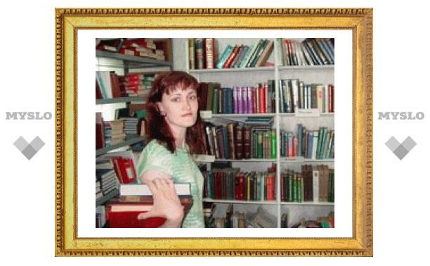 Сегодня Всероссийский день библиотек