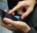 ФАС приравнял спам в мессенджерах к SMS-спаму