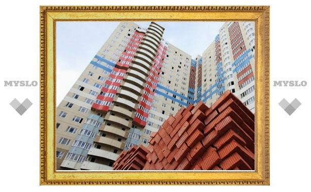 Объем жилищного строительства в Тульской области вырос на 60%