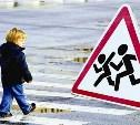 За 2014 год в ДТП в Тульской области погибли 11 детей