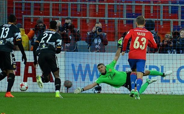 Домашний матч «Арсенала» с ЦСКА перенесли на 27 октября
