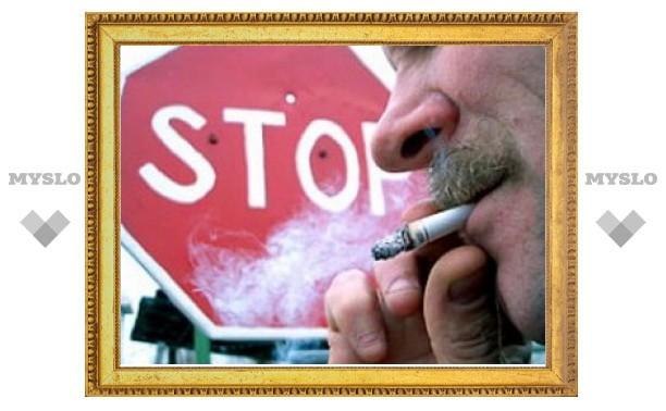 Студенты ТулГУ обменяли всем желающим сигареты на фрукты