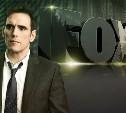 «Дом.ru» и телеканал FOX вручат знатокам сериала «Уэйуорд Пайнс» iPhone 6
