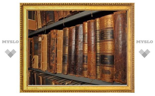 Немецкие раритетные книги переданы главной библитотеке Тулы