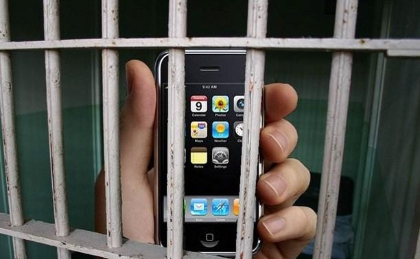За незаконную передачу телефона в тюрьму могут ввести уголовную ответственность