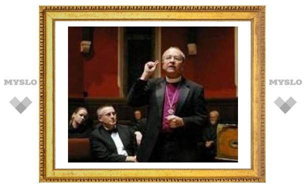 Епископ-гей из США собирается заключить однополый брак
