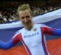 Чемпион мира Артур Ершов вошел в состав Marathon-Tula Cycling Team