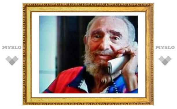 Фидель Кастро руководит Кубой с больничной койки