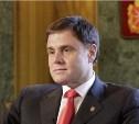 Владимир Груздев возглавил рабочую группу по проведению Госсовета РФ