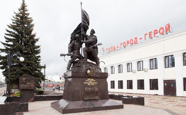 На Московском вокзале установили памятник защитникам Тулы