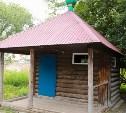 В Туле благоустроят территорию около Щегловского ручья