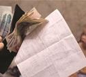 Малообеспеченные дети и беременные женщины получат деньги из бюджета Тульской области