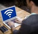 «Ростелеком» проконтролирует надежность Wi-Fi сети с помощью онлайн-мониторинга
