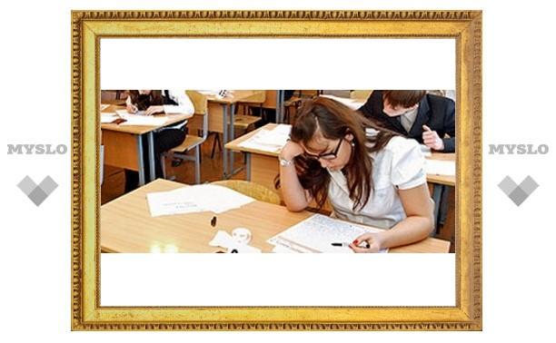 Тульские школьники готовятся к ЕГЭ