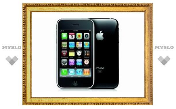 Apple выпустит бюджетную версию нового iPhone