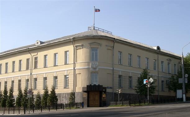 Тульский областной суд переедет на ул. Розы Люксембург
