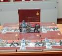 В Туле презентовали книгу о премии имени С. И. Мосина