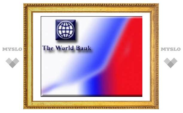 Россия опустилась на 120-е место в мире по условиям ведения бизнеса