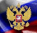 Официальные лица поздравляют туляков с Днем России