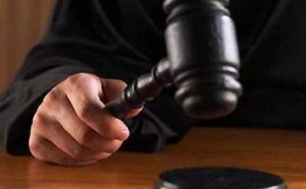 Жительница Новомосковска угрожала убить судью