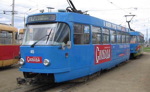 В Туле будут убирать трамваи?