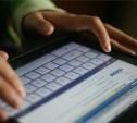 Педофилам хотят запретить доступ в соцсети