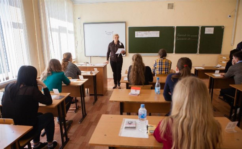 Пять тульских лицеев и гимназий вошли в топ-500 лучших школ России