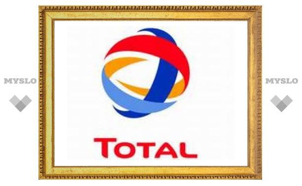 """Total поможет """"Газпрому"""" добывать дорогой газ под Астраханью"""