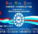В Туле проходит акция «Вместе против наркотиков»
