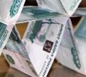 В России ужесточили ответственность за «финансовые пирамиды»