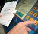 Комиссия в платёжных терминалах составит не более 3%