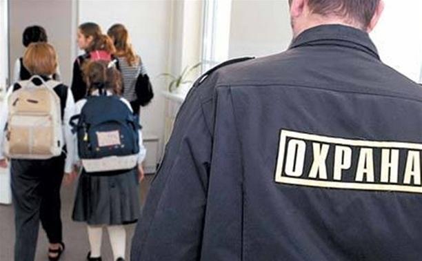 Министерство образования проведет анализ охраны школ в регионе