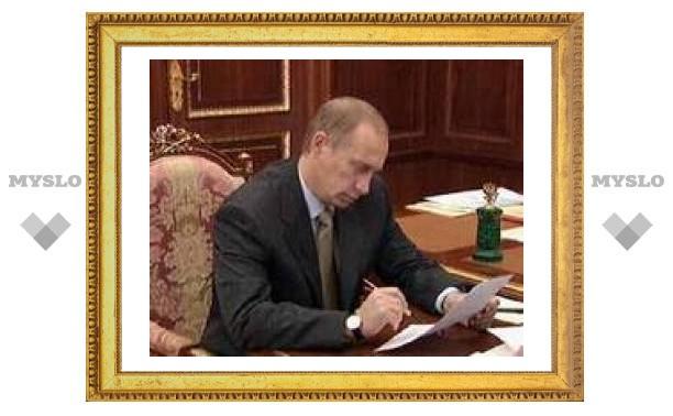 Президент поздравил тульских ветеранов