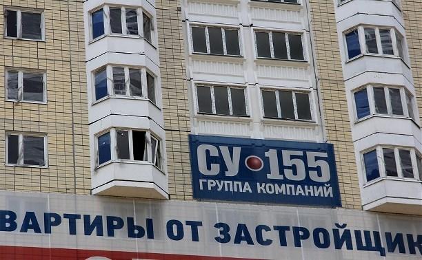 Компанию «СУ-155» признали банкротом