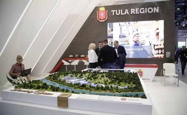 Тульская область на инвестиционном форуме в Сочи представит перспективные проекты