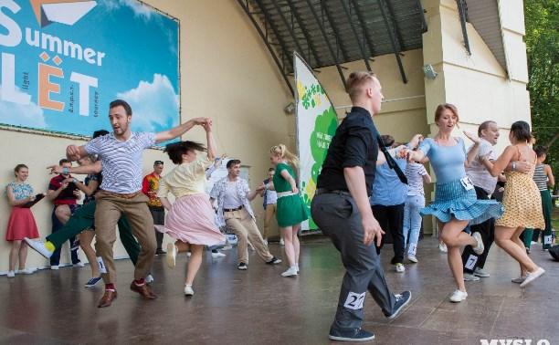 Туляков приглашают на летний турнир по буги-вуги  «Самолет»
