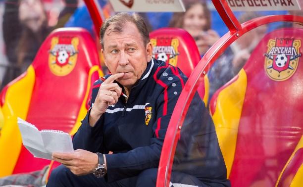 Об уходе главного тренера «Арсенала» Сергея Павлова объявили официально