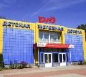 Детская железная дорога в Новомосковске откроет сезон 29 апреля