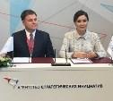 Ассоциация юристов и АСИ займутся повышением правовой грамотности россиян