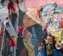 В кластере «Октава» откроется проект об уличном искусстве «Открытый микрофон»