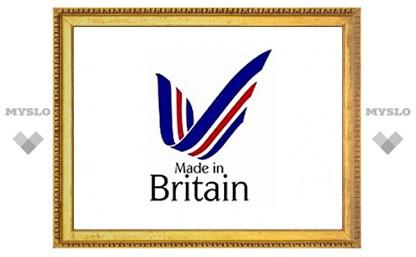 """У надписи """"Сделано в Великобритании"""" появился логотип"""