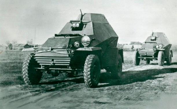 В краеведческом музее расскажут о советских бронеавтомобилях