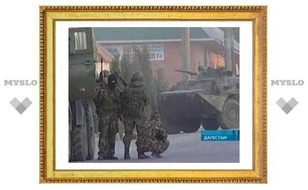 Сотрудники МВД Дагестана ликвидировали 4 боевиков