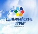 Тульская область вошла в Дельфийский рейтинг регионов России