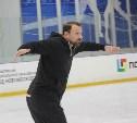 Олимпийский чемпион Антон Сихарулидзе провёл в Новомосковске мастер-класс для фигуристов