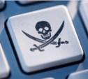 Штраф за «пиратство» повысят до 1 миллиона рублей